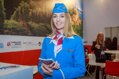 World Travel Market 2017 London, UK